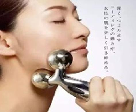 Инструмент для массажа лица Beauty Tool Massager