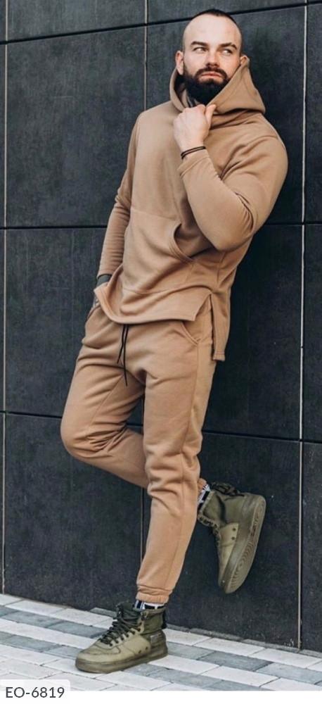 Мужской спортивный тёплый костюм