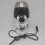 Электрическая Кофемолка Domotec Ms-1107 Электрокофемолка, фото 2