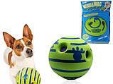 Игрушка Для Собак Хихикающий Мяч Wobble Wag Giggle Мячик, фото 3