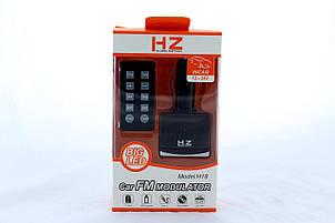 Автомобільний трансмітер FM-модулятор MOD. H18