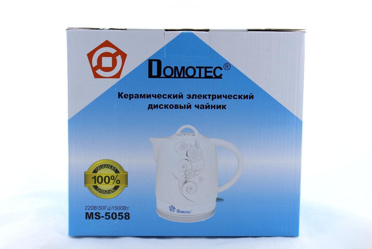 Чайник MS 5058 керамический  объем 1.7L
