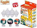 Набор форм для варки яиц без скорлупы Eggies RedSun (6 штук) с ложкой-сепаратором. Яйцеварка Eggies, фото 4