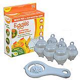 Набор форм для варки яиц без скорлупы Eggies RedSun (6 штук) с ложкой-сепаратором. Яйцеварка Eggies, фото 5