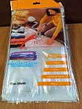 Комплект 5шт Вакуумные пакеты для хранения одежды 50*60, фото 3