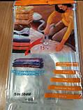 Комплект 5шт Вакуумные пакеты для хранения одежды 50*60, фото 4
