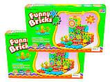 Детский развивающий 3D-конструктор Funny Bricks, 81 деталь., фото 5