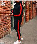 Спортивный костюм мужской, фото 2
