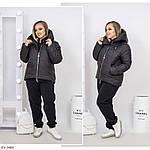 Женская удлиненная куртка с капюшоном (Батал), фото 2