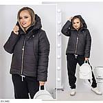 Женская удлиненная куртка с капюшоном (Батал), фото 3