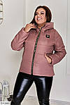 Женская удлиненная куртка с капюшоном (Батал), фото 4
