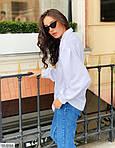Женская рубашка с объемными рукавами (Батал), фото 2