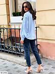 Женская рубашка с объемными рукавами (Батал), фото 3