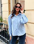 Женская рубашка с объемными рукавами (Батал), фото 4