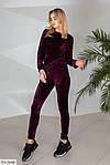 Велюровый женский спортивный костюм (Батал), фото 10