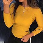 Трикотажная женская кофточка рубчик со змейкой, фото 4