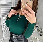 Трикотажная женская кофточка рубчик со змейкой, фото 6