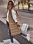 Женская удлиненная жилетка, фото 6