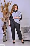 Женский ангоровый брючный костюм (Батал), фото 5