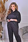 Женский ангоровый брючный костюм (Батал), фото 6