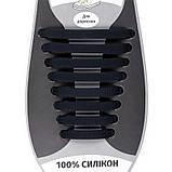 Шнурки силиконовые Good-Bye Tie радуга черные, фото 2