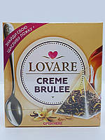 Чай черный в пирамидках Lovare Creme Brulee 15 шт х 2 г