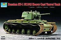 """Сборная модель танка КВ-1 1942 """"литая башня"""" 1/72"""