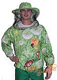 Куртка пчеловода ситцевая с маской, фото 2