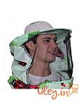 Маска лицевая ткань, фото 2