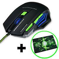 Игровая мышь + коврик для мыши игровой (UKC 7 клавиш) мышка геймерская с подсветкой компьютерная (SH), фото 1