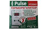 Терморегулятор  PT20-N2 Цифровой, фото 4