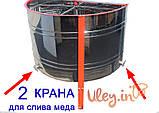 Медогонка 16-ти рамочная «ЕВРО» Медогонка, с поворотом кассет, нержавеющая (ротор Н/Ж, с крышкой), фото 3