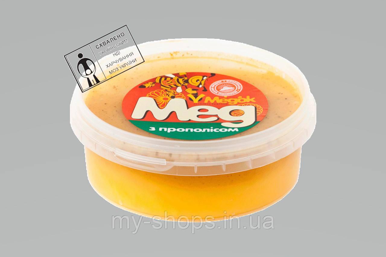 Мед с прополисом — 200 грамм