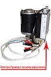 Электро-Привод ременной для медогонки — 12 Вольт, фото 6