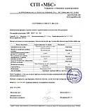 Энтеронормин  40 гр. (250 мл.) и йодис+Se (200 мл), пробиотик Украина, фото 2