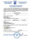 Энтеронормин  40 гр. (250 мл.) и йодис+Se (200 мл), пробиотик Украина, фото 4
