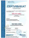 Энтеронормин  40 гр. (250 мл.) и йодис+Se (200 мл), пробиотик Украина, фото 5