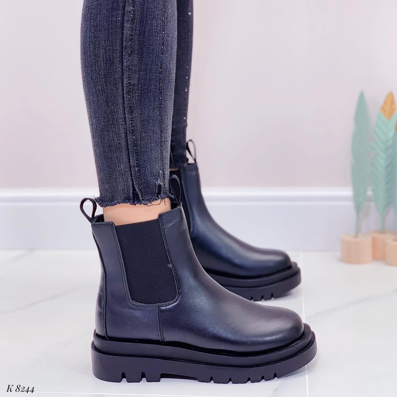 Тільки 36 р! Жіночі черевики ДЕМІ чорні з гумкою еко шкіра