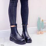 Тільки 36 р! Жіночі черевики ДЕМІ чорні з гумкою еко шкіра, фото 4