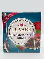 Чай черный Lovare Pomegranate Shake( Гранатовий шейк)15*2г