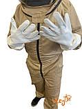 Комбинезон пчеловода с маской Евро + Перчатки с нарукавниками КОЖАНЫЕ - КОМПЛЕКТ, фото 3