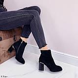 Женские ботильоны ДЕМИ / осенние на каблуке 11,5 см черные эко замш, фото 8