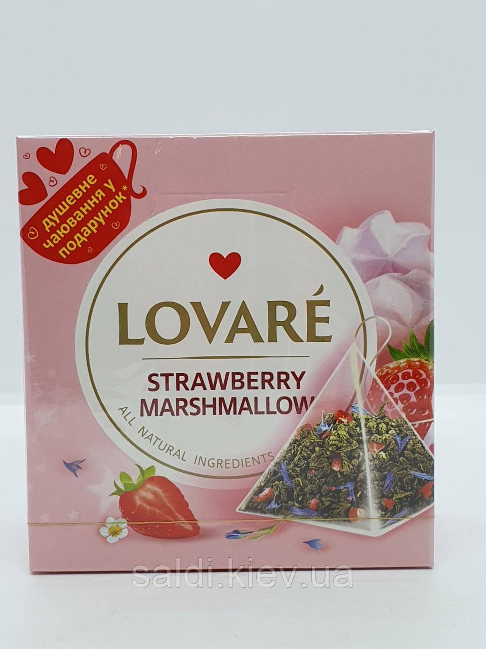 Чай зеленый Lovare Strawberry Marshmallow(Клубничный зефир)15*2г