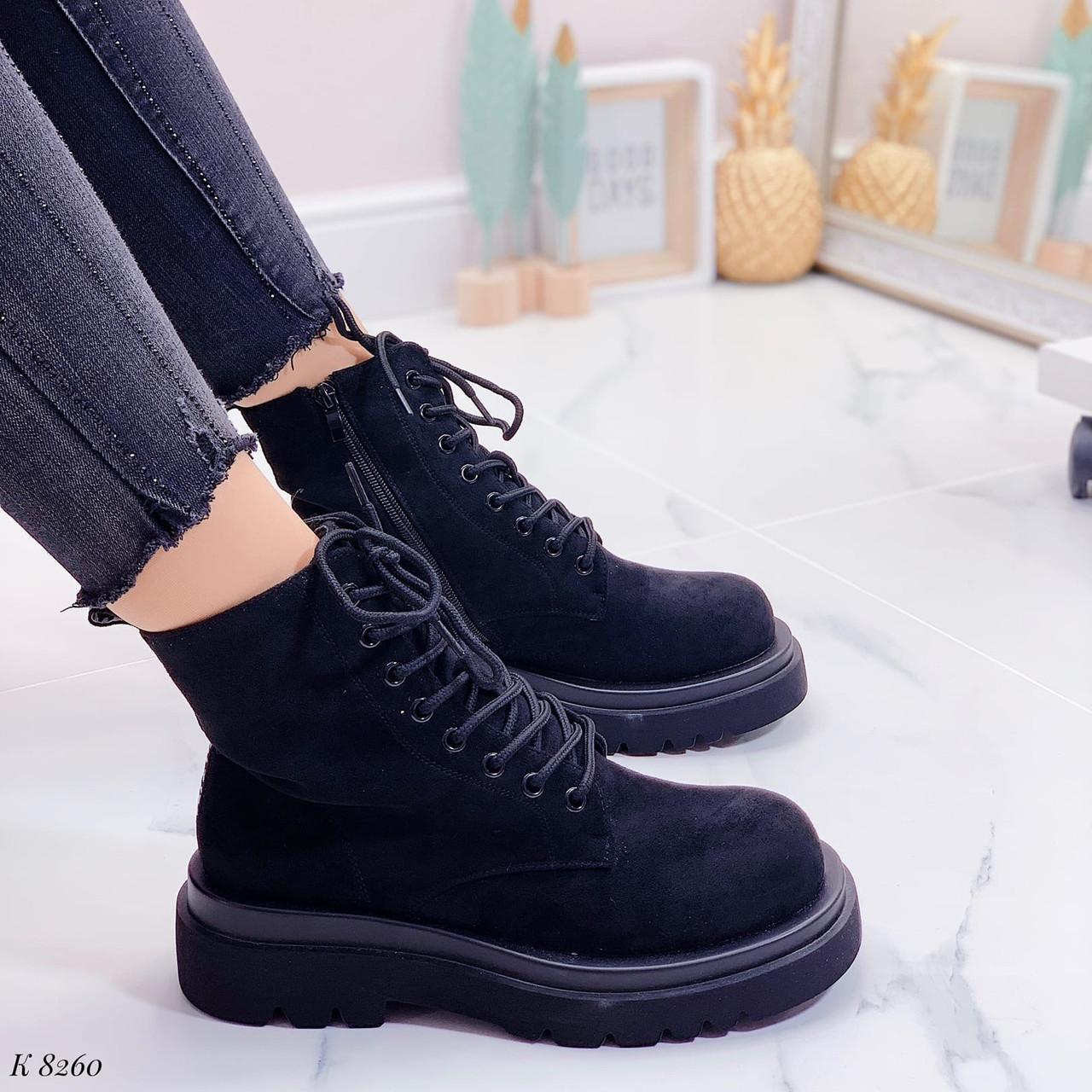 Женские ботинки ДЕМИ весна-осень черные эко-замш