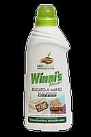 Органический гель для ручной стирки Winni's 750ml