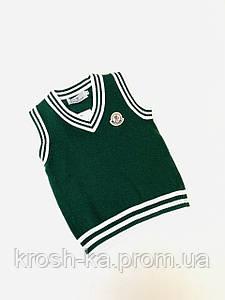 Жилет для мальчика Moncler (110-116)р Китай зелёный 5935