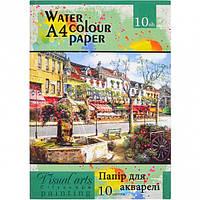 Бумага для акварели А4 10 листов, 200 г - Минимальный заказ 1 упаковка (5 штук)