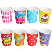 Набор стаканов 10 42 «С днем рождения» - Минимальный заказ 1 упаковка (8 штук)