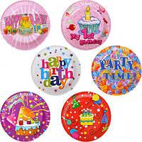 Набор тарелок 18 см «С днем рождения» - Минимальный заказ 1 упаковка (8 штук)