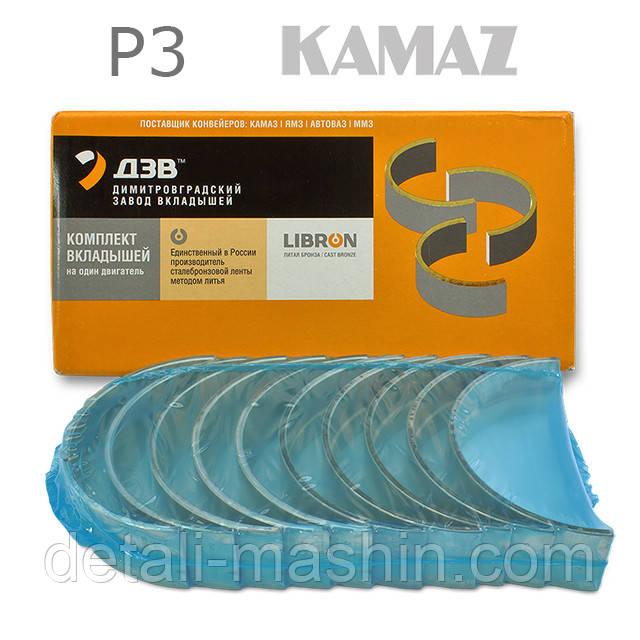 Вкладыши КамАЗ коренные Р3 (пр-во ДЗВ) 7405.1000102 d=95,00 мм